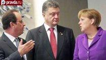 Порошенко не суждено выполнить Минские соглашения