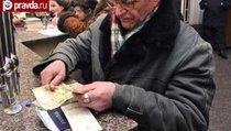 Украина отказывается от Донбасса