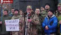 Арестованы украинцы, захватившие Ерофеева и Александрова