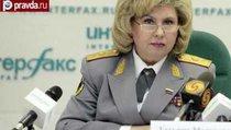 Украина не хочет забирать зэков из Крыма
