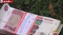 Фальшивомонетчик продавал подделки на 1 000 000 рублей