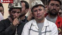 """""""К трагедиям на шахтах приводят недальновидность и корысть"""""""