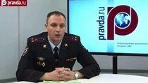 Место преступления: Москва — главные загадки криминалистики