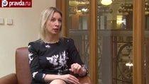 Мария Захарова: Лишь бы не было войны