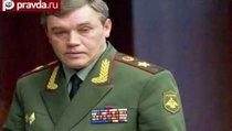 Украина вызвала начальника российского Генштаба на допрос