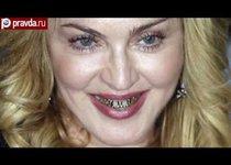 Золотая улыбка Мадонны