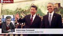 Встреча Обамы и Цзиньпина - остаётся только ждать
