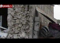 Сильнейшее землетрясение в Иране