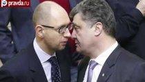 Порошенко и Яценюк устроили распродажу в Раде