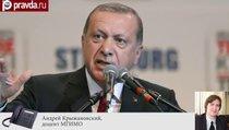 Эрдоган и Обама решили уничтожить ИГ