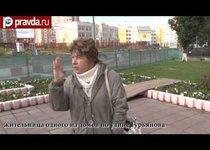 Взрывы на улице Гурьянова: 13 лет как один день