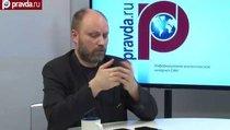 Владимир Рогов: Украина — це Йемен