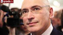 Ходорковский предложил право беззакония