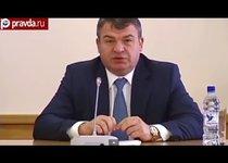 """""""Сердюков отбросил армию на 25 лет назад"""""""