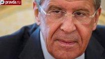 Готов ли Запад к диалогу с Россией?