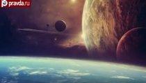 "Ученые нашли ""Планету Х"""