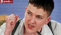 Савченко пообещала отомстить за Донбасс