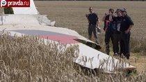 Судмедэксперт: Тайна гибели Боинга-777 скрыта в телах пассажиров
