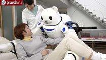 Робот-медведь спасает больных улыбкой