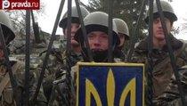 Киев рассказал о войне с Россией
