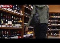 Россиян ждёт алкоголь по карточкам?