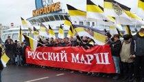 """Москву оставят без """"Русского марша""""?"""