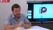 """Дмитрий Дарин: """"Спас на крови против газа на крови"""""""