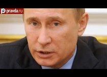"""""""Черный список"""" для Путина"""