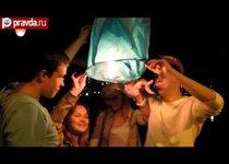 Прощание с летом: небесные фонарики