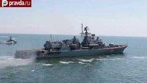 Россия защитит свои интересы в Черном море
