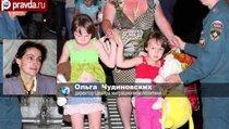 """Украинским беженцам в России придётся """"выживать"""""""