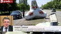 Киев не отпустит российских журналистов?