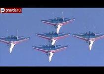 МАКС-2013: к взлету готов!