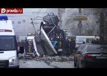 Террористы нанесли по Волгограду двойной удар
