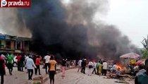 Исламисты взрывают Нигерию