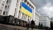 """""""Конгресс США решил будущее Украины"""""""