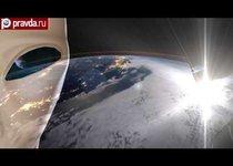 Невидимые НЛО следят за Землей