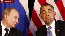 Россияне не верят в США