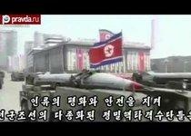"""Северная Корея пугает ядерной """"пустышкой""""?"""