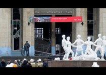 Почему Волгоград стал городом терактов?