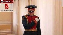 #ВАМЛЮБИМЫЕ: Дмитрий Шепелев поздравляет с Международным женским днем