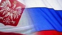 Россия никогда не станет другом Польши?