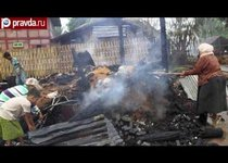 Мьянма: сотни буддистов напали на мусульман