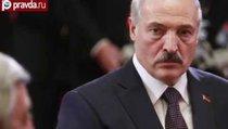 Александр Лукашенко против Юго-Востока Украины