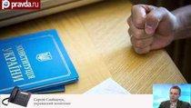 Украина: Конституция или смерть