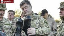 Украина подает в суд на Россию