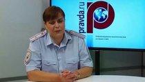Полиция: как защитить детство