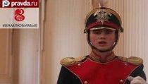 #ВАМЛЮБИМЫЕ: Дмитрий Скачков поздравляет с Международным женским днем