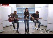 ФАНО_ТЕКА: Есенина - История