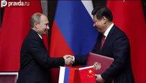 Россия-Китай: загадочный контракт века